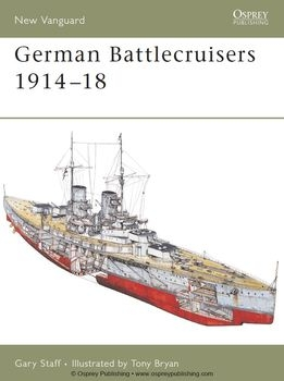 German Battlecruisers 1914-1919 (Osprey New Vanguard 124)