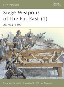 Siege Weapons of the Far East (1): AD 612-1300 (Osprey New Vanguard 43)
