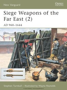 US Siege Weapons of the Far East (2): AD 960-1644 (Osprey New Vanguard 44)