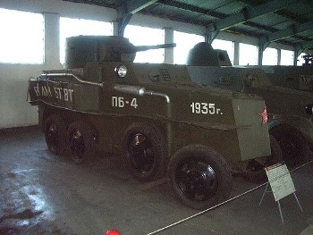 PB-4 Experimental Amphibious Armored Car Walk Around