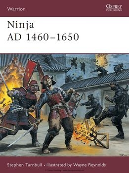 Ninja AD 1460-1650 (Osprey Warrior 64)