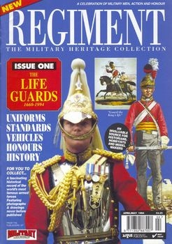 The Life Guards 1660-1994 (Regiment №1)