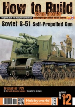 How to Build Como Montar 12 (Soviet S-51 Self-Propelled Gun)