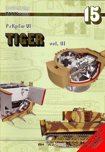 AJ press № 15 - Tiger vol.3