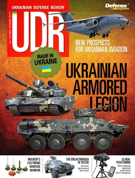 Ukrainian Defense Review 2015-10/12 (№4)