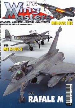 Wing Masters №94 (2013-05/06)