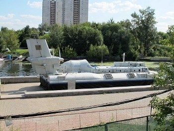 Project 1205 Skat Hovercraft Walk Around