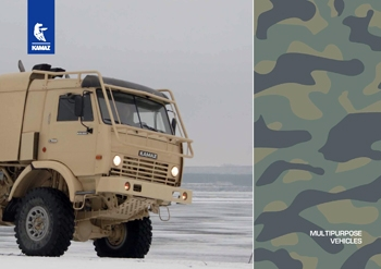 KAMAZ Multipurpose Vehicles