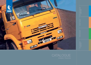 KAMAZ Trucks Catalogue