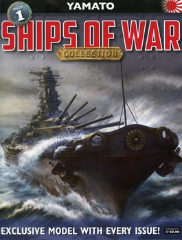 Yamato (Ship of War Collection №01)