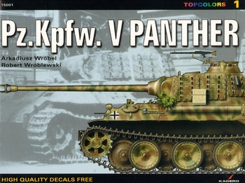 Pz.Kpfw.V. Panther (Kagero Topcolors 15001)