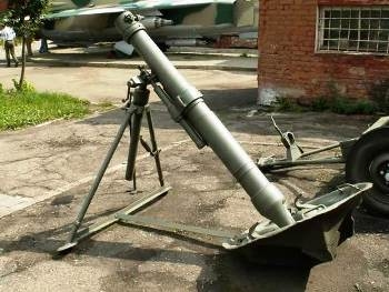 120-mm mortar model 1938-1943 Walk Around