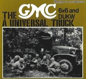 The GMC A Universal Truck 6x6 and DUKW