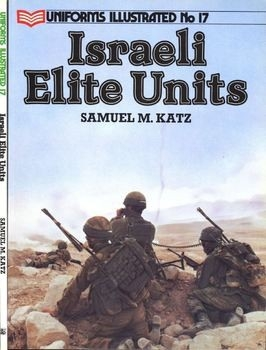 Israeli Elite Units (Uniforms Illustrated №17)