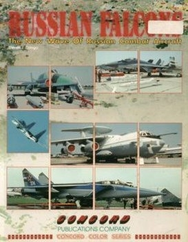 Concord 4007 - Russian Falcons. The New Wave of Russian Combat