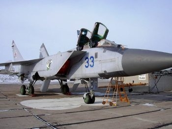 MiG-31 Foxhound (aircraft instrument panel) Walk Around