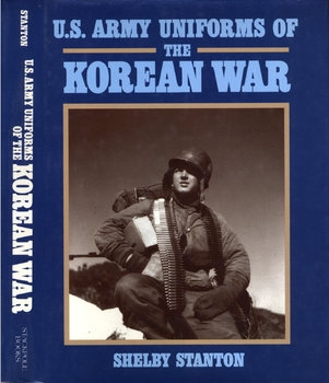 U.S. Army Uniforms of the Korean War