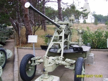 37 mm Anti-aircraft gun Walk Around