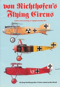 Von Richthofen's Flying Circus (Windsock Fabrick Special №1)