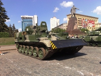 BREM-1 on a T-72 chassis Walk Around