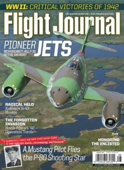Flight Journal 2017-08