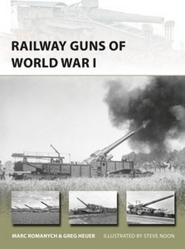 Railway Guns of World War I (Osprey New Vanguard 249)