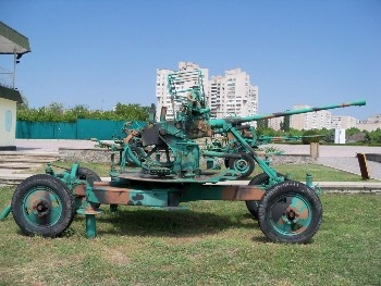 Anti-aircraft gun AZP Walk Around