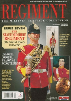 The Staffordshire Regiment (The Prince of Wales's) 1705-1995 (Regiment №7)