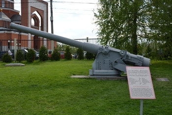 Russian 152/45 Kane Naval Gun (Walk Around)
