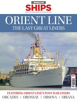 Orient Line (World of Ships№7)