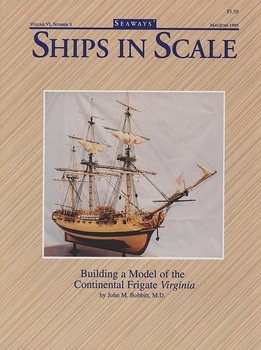 Ships in Scale 1995-05/06 (Vol.VI No.3)