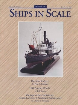 Ships in Scale 1995-07/08 (Vo.VI No.4)
