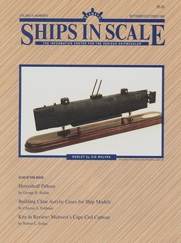 Ships in Scale 1995-09/10 (Vo.VI No.5)