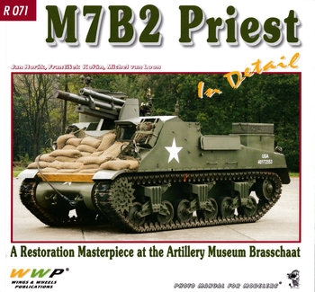M7B2 Priest in Detail (WWP Red Special Museum Line №71)