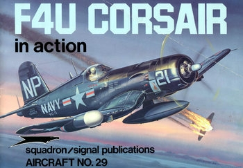 F4U Corsair in Action (Squadron Signal 1029)