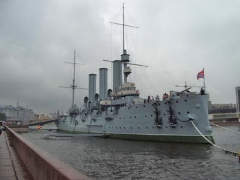 Russian Protected Cruiser Avrora Walk Around