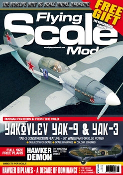 Flying Scale Models 2019-05