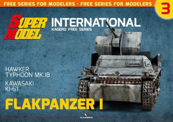 Super Model International 3 (Kagero Free Series)