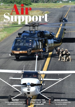 Air Support №3 (2020)