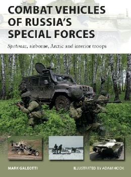 Combat Vehicles of Russia's Special Forces (Osprey New Vanguard 282)