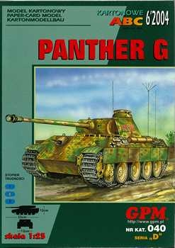 Sd.Kfz. 171 Ausf.G Panther (GPM 040)