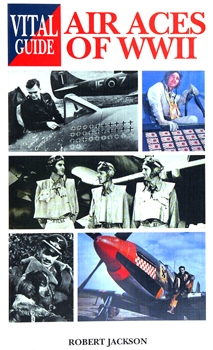 Air Aces of World War II (Vital Guide)