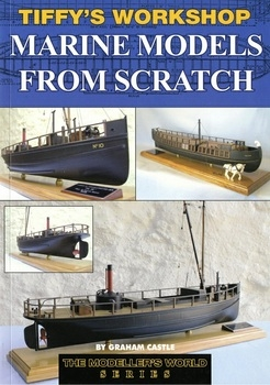 Tiffy's Workshop: Marine Models from Scratch